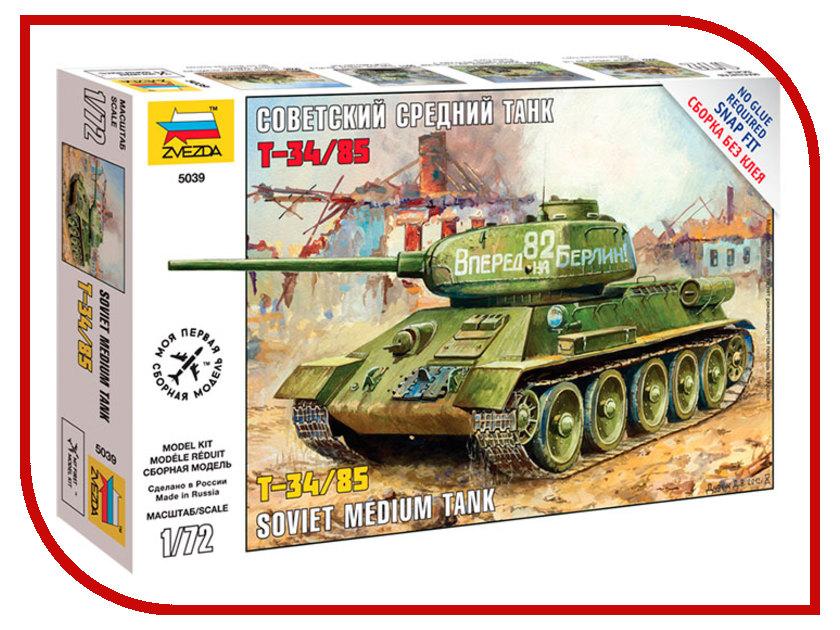 Сборная модель Zvezda Советский средний танк Т-34/85 5039 сборная модель zvezda советский трёхосный грузовик газ ааа 3547