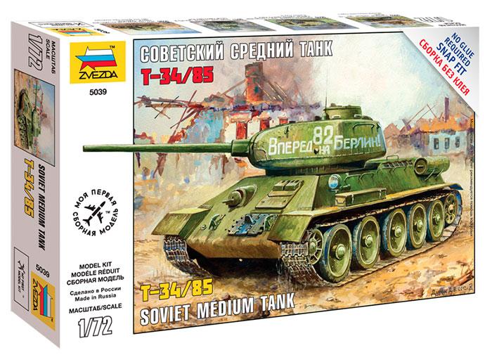 Сборная модель Zvezda Советский средний танк Т-34/85 5039