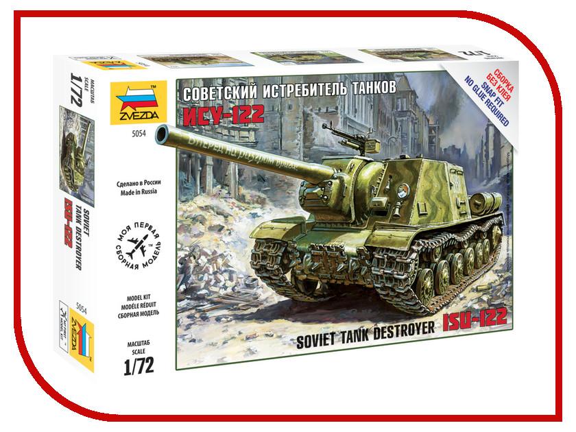 Сборная модель Zvezda Советский истребитель танков ИСУ-122 5054 сборная модель zvezda советский трёхосный грузовик газ ааа 3547