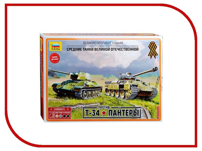 Сборная модель Zvezda Великие противостояния Т-34 против Пантеры 5202 геташвили нана фрэнк гери великие архитекторы т 40