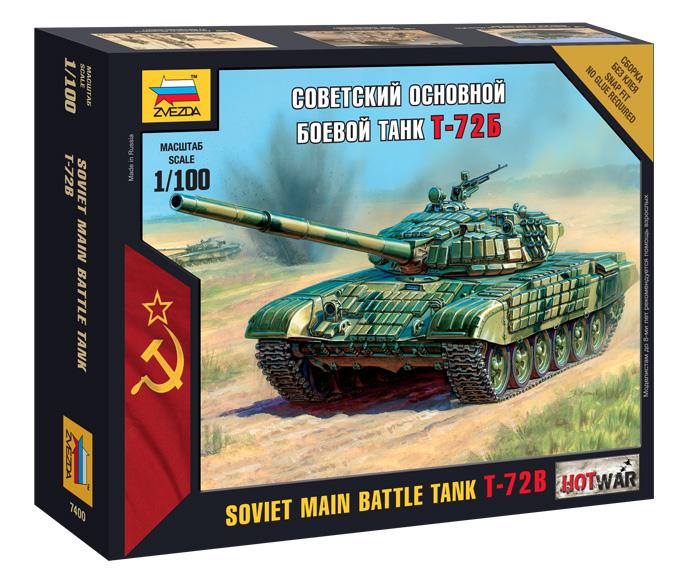 Сборная модель Zvezda Советский основной боевой танк Т-72Б 7400