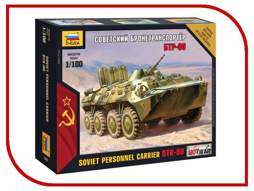 Здесь можно купить Советский бронетранспортёр БТР-80  Сборная модель Zvezda Советский бронетранспортёр БТР-80 7401 Сборные модели
