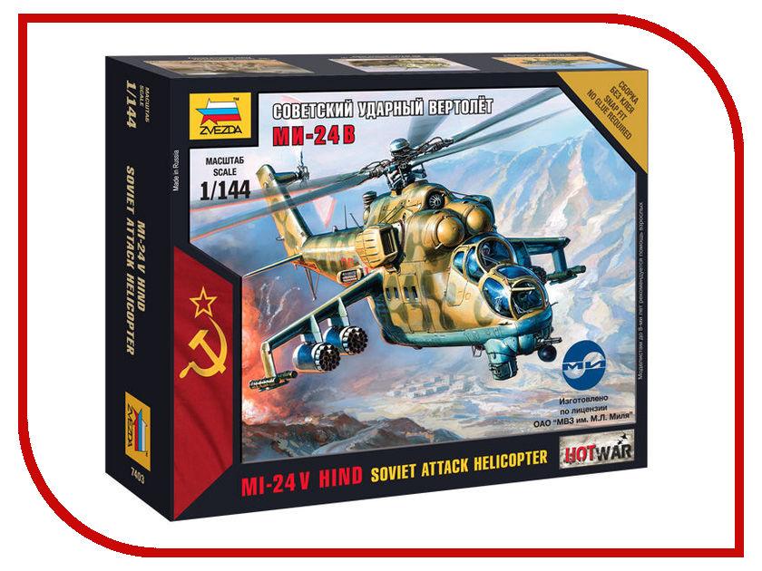 Сборная модель Zvezda Советский ударный вертолёт Ми-24В 7403