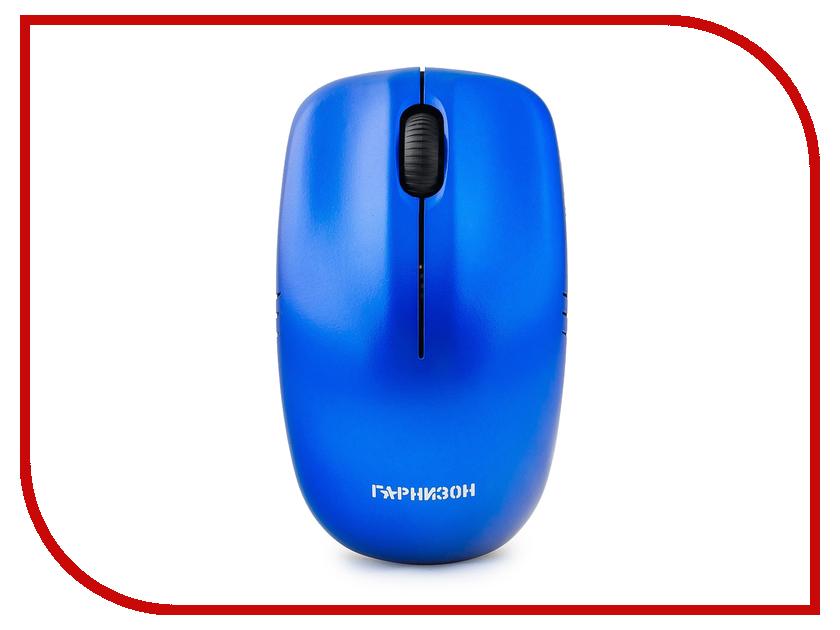 Мышь Гарнизон GMW-400B Blue генераторы эффектов mlb zl 400b
