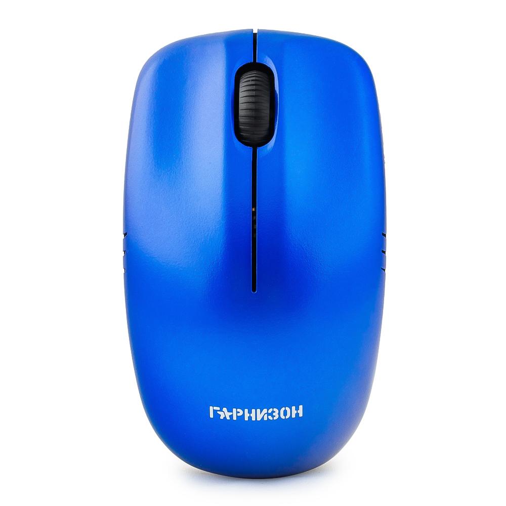 Мышь Гарнизон GMW-400B Blue цены