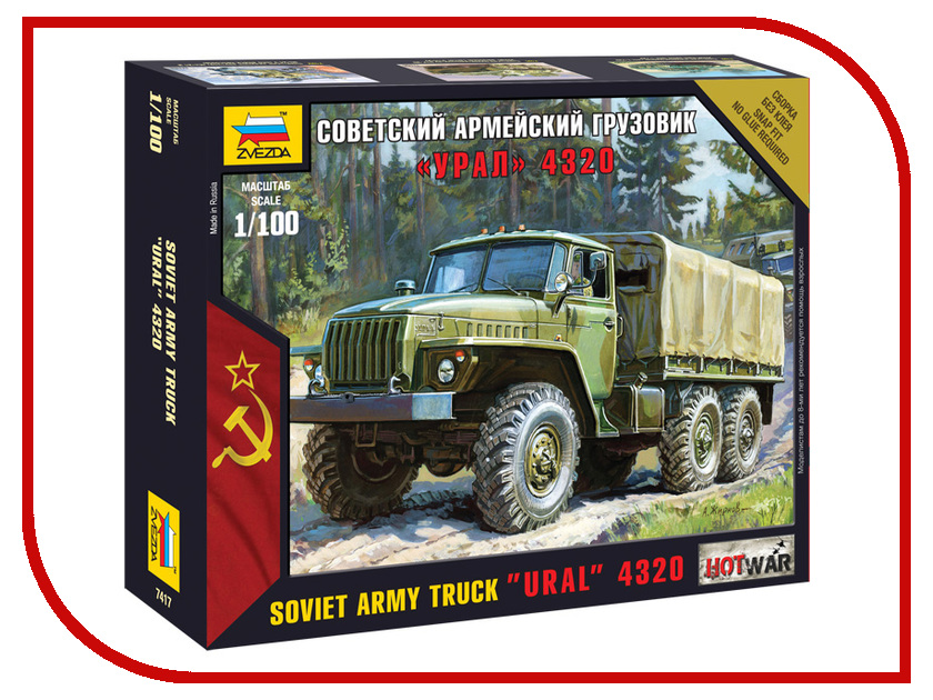 Сборная модель Zvezda Советский грузовик Урал 7417 сборная модель zvezda советский трёхосный грузовик газ ааа 3547