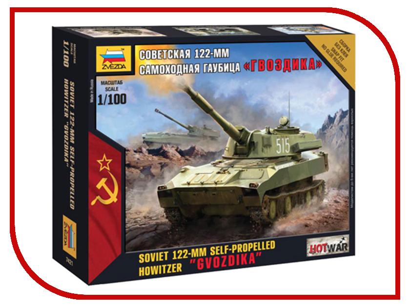 Сборная модель Zvezda Советская самоходная гаубица Гвоздика 7421