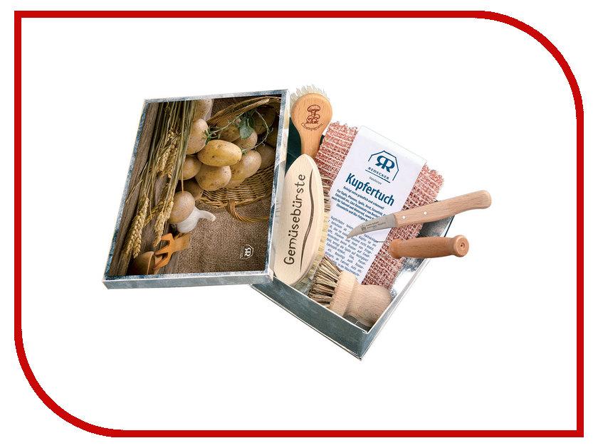 Набор для чистки овощей Redecker 100005
