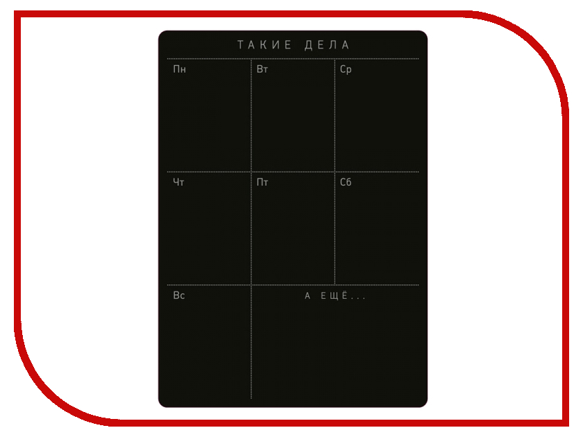 Гаджет Грифельная магнитная доска Melompo Calendar ML0092