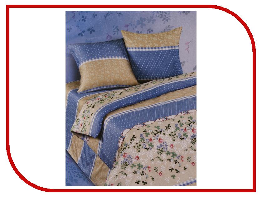 Постельное белье Экзотика 474 Комплект 2 спальный Сатин постельное белье рагнеда сатин 2 спальный