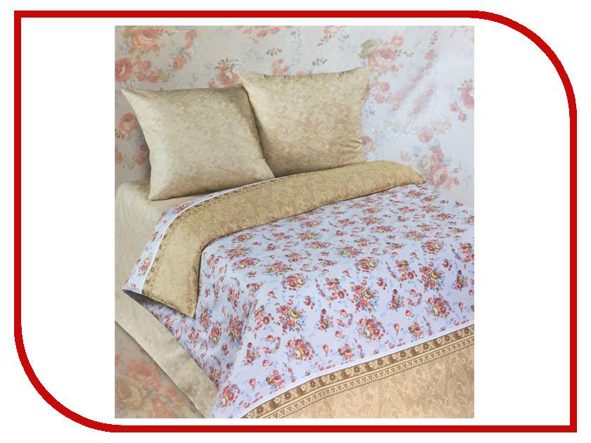 Постельное белье Экзотика 472 Комплект 2 спальный Сатин постельное белье рагнеда сатин 2 спальный