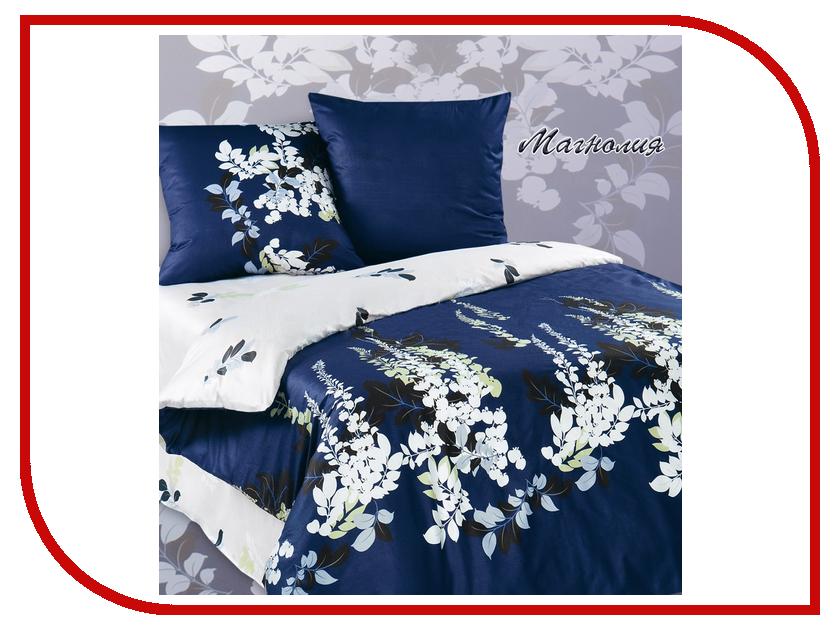 Постельное белье Экзотика Магнолия Комплект 2 спальный Сатин постельное белье рагнеда сатин 2 спальный