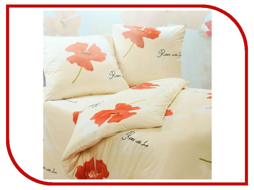 Постельное белье Экзотика Кензо Комплект 2 спальный Сатин постельное белье рагнеда сатин 2 спальный