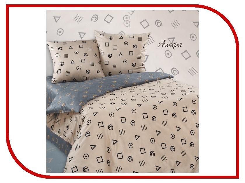 Постельное белье Экзотика Альфа Комплект 2 спальный Сатин постельное белье рагнеда сатин 2 спальный