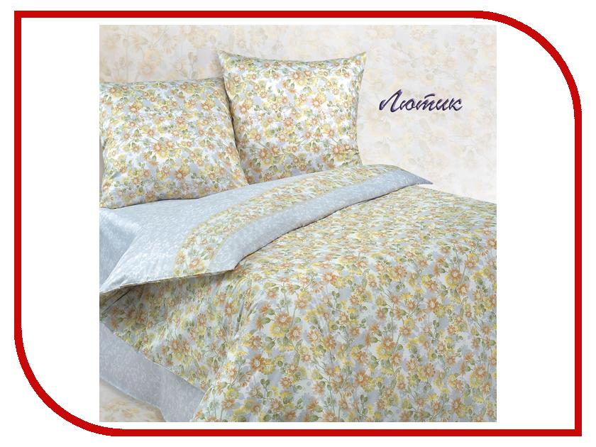 Постельное белье Экзотика Лютик Комплект 1.5 спальный Сатин постельное белье эго комплект 1 5 спальный полисатин