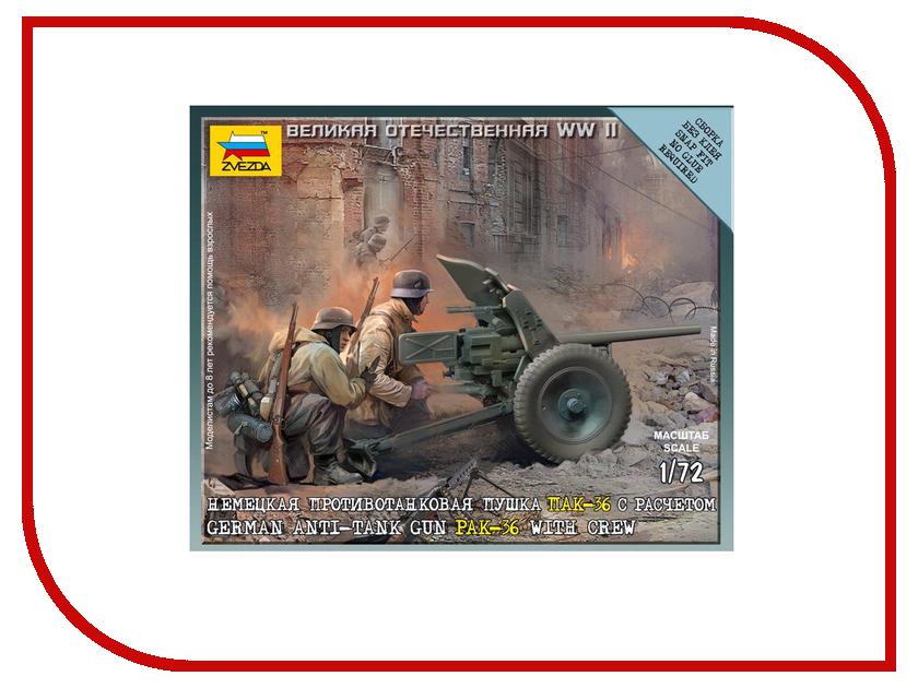 Сборная модель Zvezda Немецкая пушка ПАК-36 6114