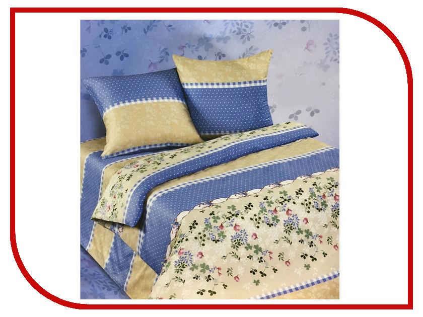 Постельное белье Экзотика 474 Комплект 1.5 спальный Сатин