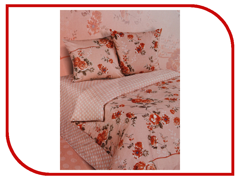 Постельное белье Экзотика 486 Комплект 1.5 спальный Сатин постельное белье эго комплект 1 5 спальный полисатин