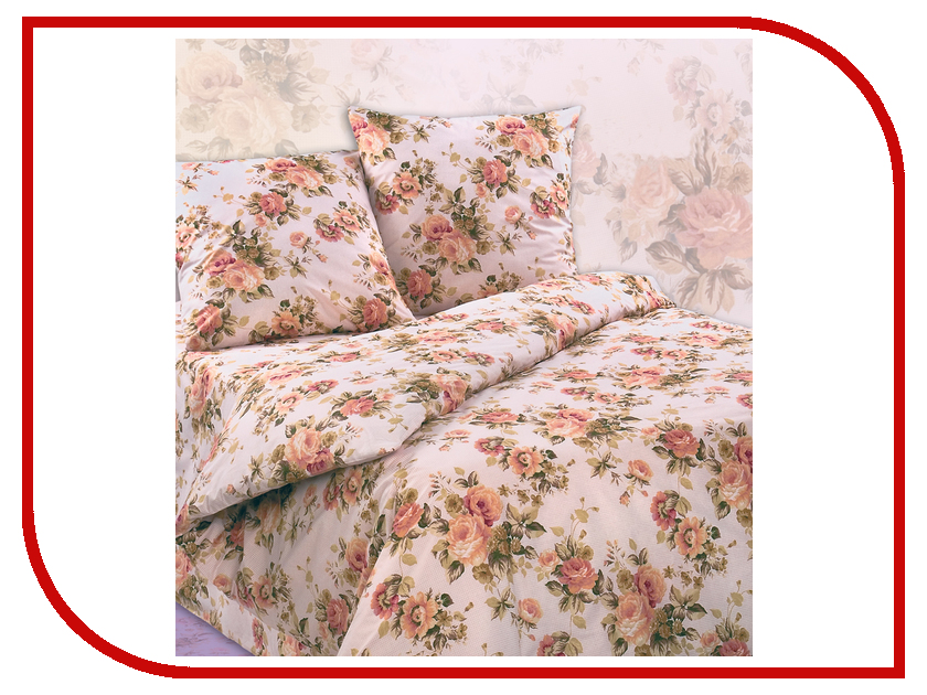 Постельное белье Экзотика Чайная роза Комплект 2 спальный Поплин комплект белья folke stripes 2 спальный с евро простыней наволочки 50x70 цвет чайная роза