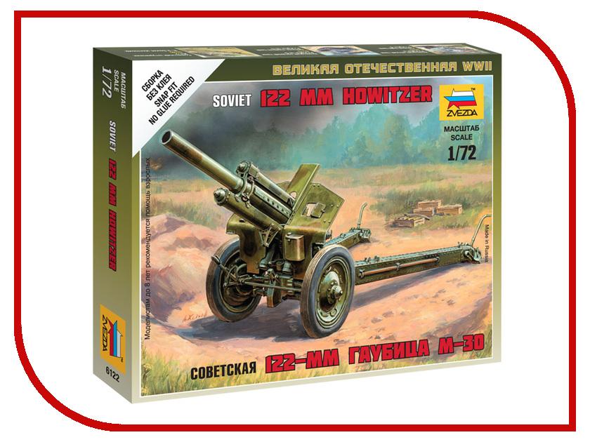 Сборная модель Zvezda Советская 122-мм гаубица М-30 6122