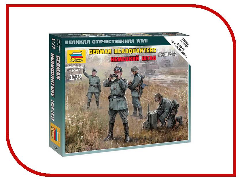 Сборная модель Zvezda Немецкий штаб 6133