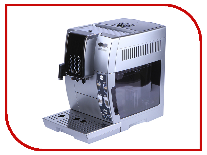 Кофемашина DeLonghi ECAM 350.75.S кофемашина delonghi ecam 650 85 ms