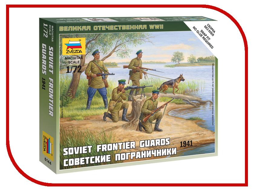 Сборная модель Zvezda Советские пограничники 6144