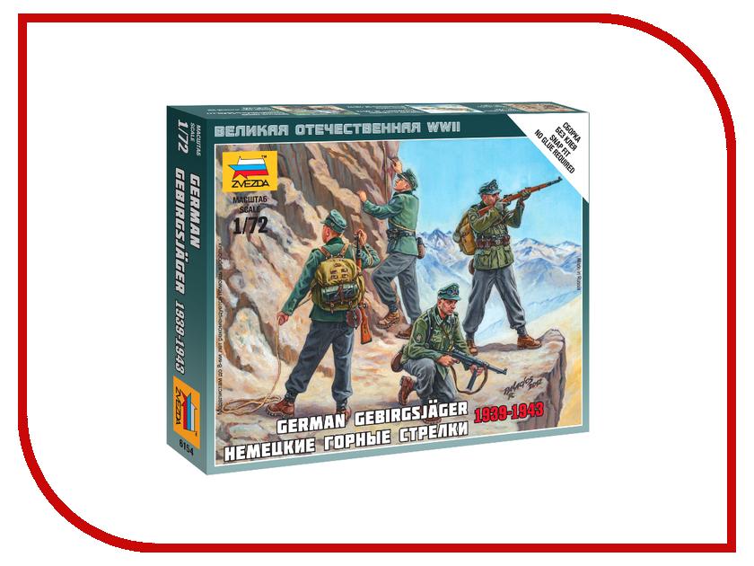 Сборная модель Zvezda Немецкие горные стрелки 6154