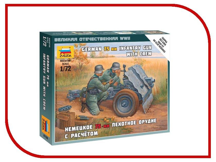 Сборная модель Zvezda Немцкое75-мм пехотное орудие с расчетом 6156