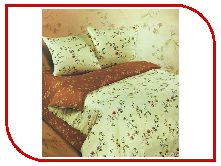 Постельное белье Экзотика 465 Комплект 2 спальный Поплин