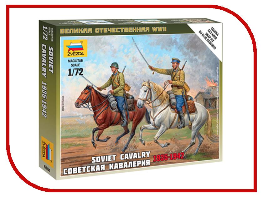 Сборная модель Zvezda Советская кавалерия 6161