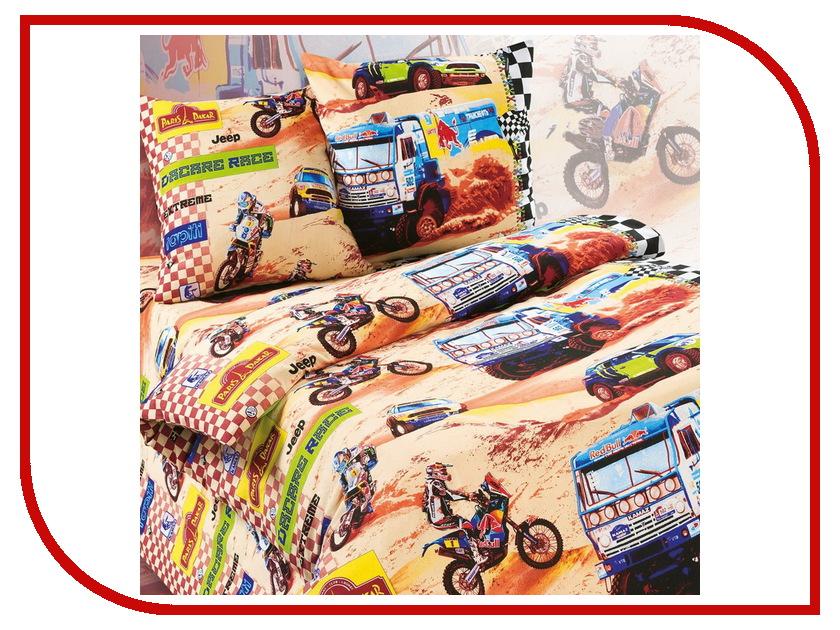 Постельное белье Экзотика Париж-Дакар Комплект 1.5 спальный Поплин платье париж