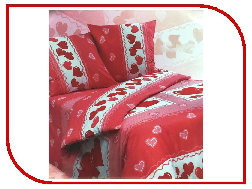 Постельное белье Экзотика Любава Комплект 1.5 спальный Поплин цена и фото