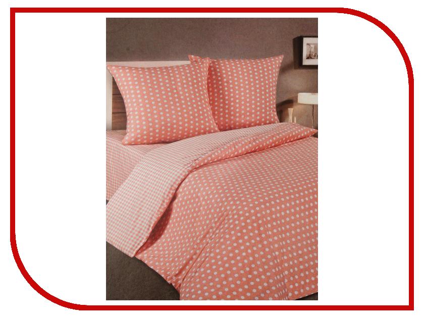 Постельное белье Экзотика Ванкувер Комплект 1.5 спальный Поплин