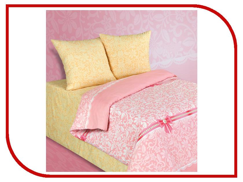 постельное белье экзотика светлана комплект 1 5 спальный поплин Постельное белье Экзотика 543 Комплект 1.5 спальный Поплин