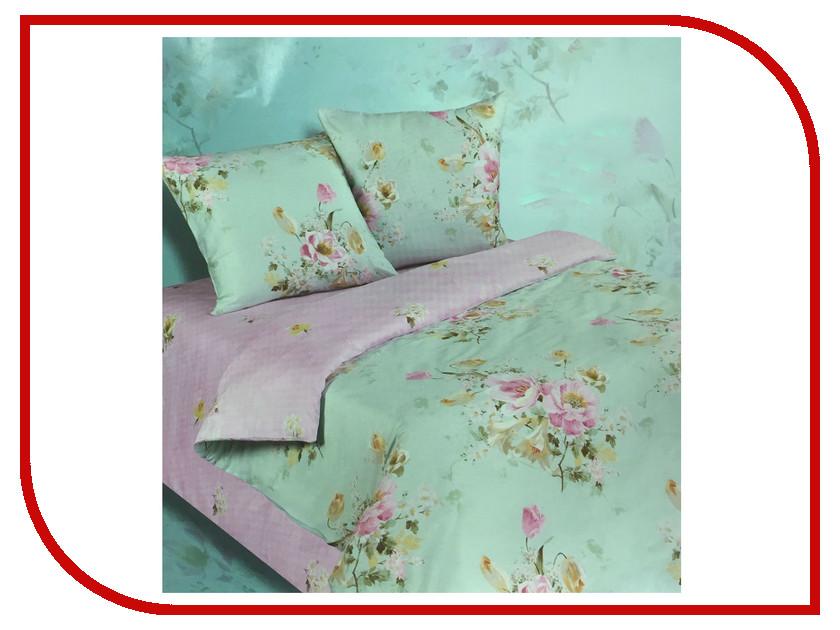 Постельное белье Экзотика 495 Комплект 1.5 спальный Поплин