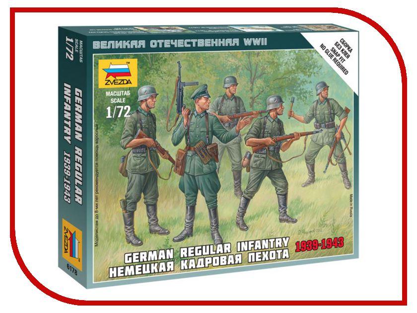 Сборная модель Zvezda Немецкая кадровая пехота 6178