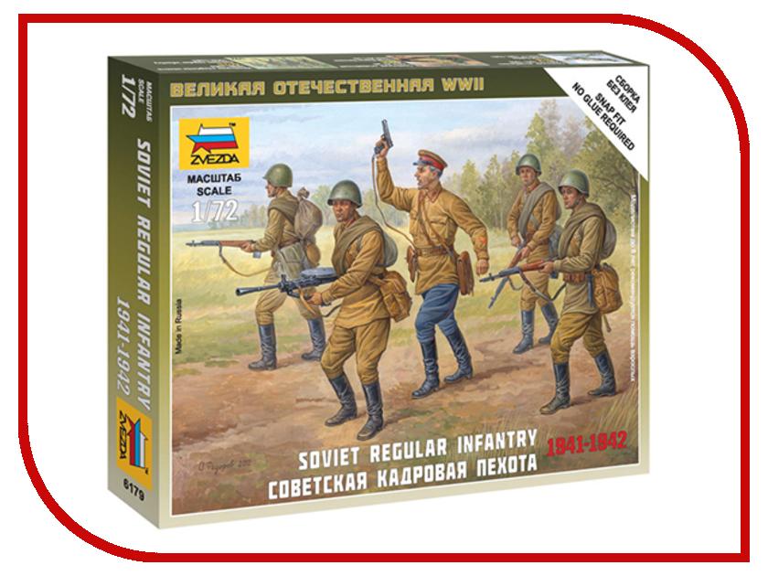 Сборная модель Zvezda Советская кадровая пехота 1941-1942 гг 6179