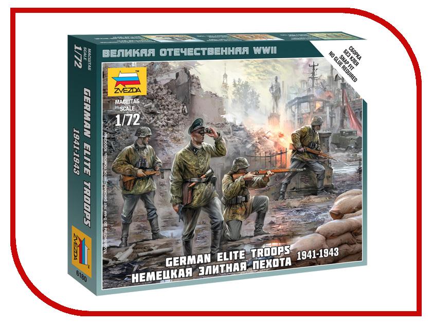 Сборная модель Zvezda Немецкая элитная пехота 1941-1943 6180