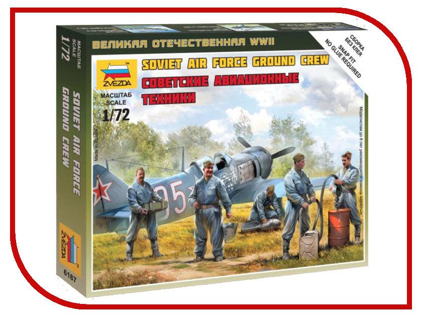 Сборная модель Zvezda Советские авиатехники 6187