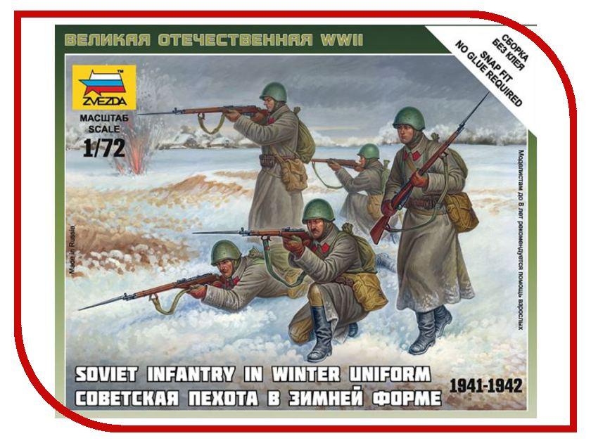 Сборная модель Zvezda Советская пехота 1941-43гг зима 6197