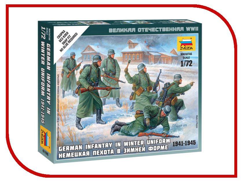 Сборная модель Zvezda Немецкая пехота 1941-1945гг зима 6198