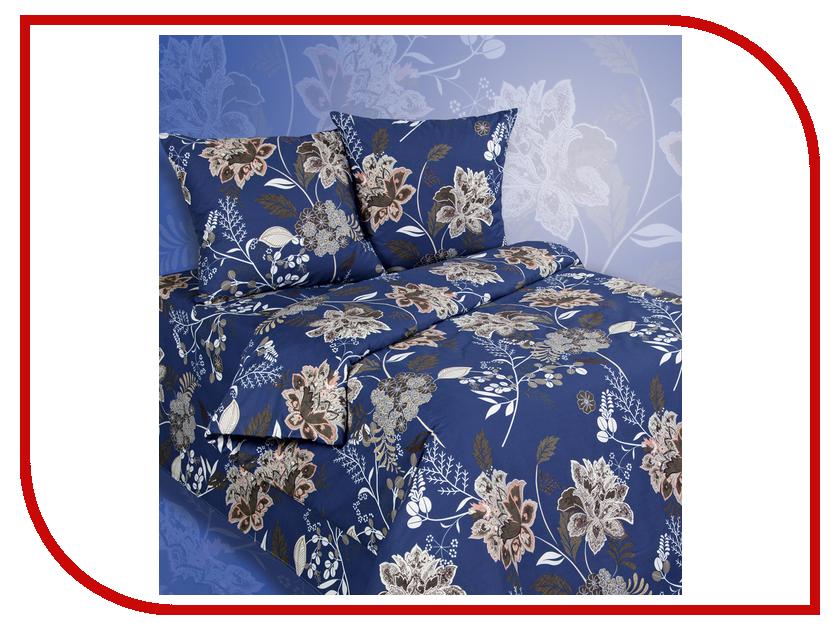 Постельное белье Экзотика 521 Комплект Евро Поплин rolsen rdb 521