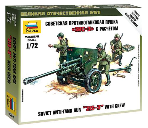 Сборная модель Zvezda Советская противотанковая пушка ЗИС-3 6253