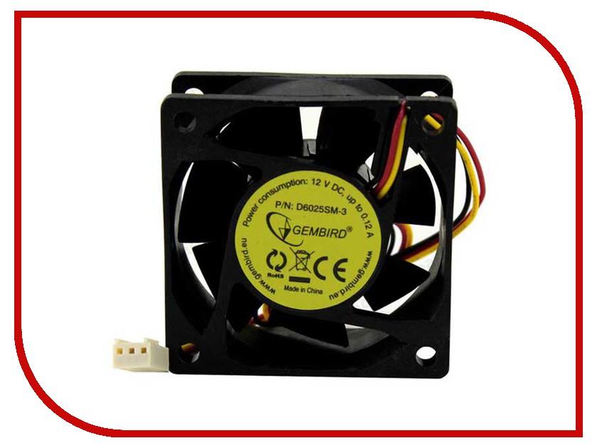 Вентилятор Gembird D6025SM-3 ccv 519 gembird