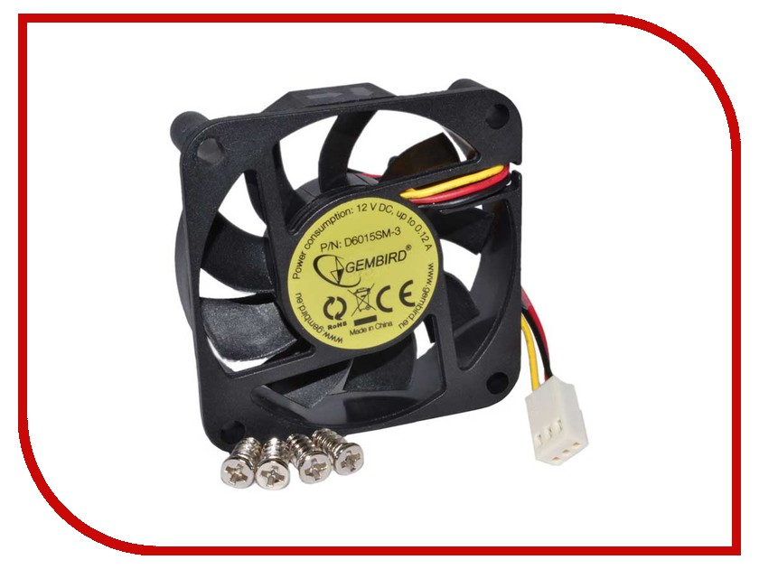 Вентилятор Gembird D6015SM-3 fancase 4 gembird