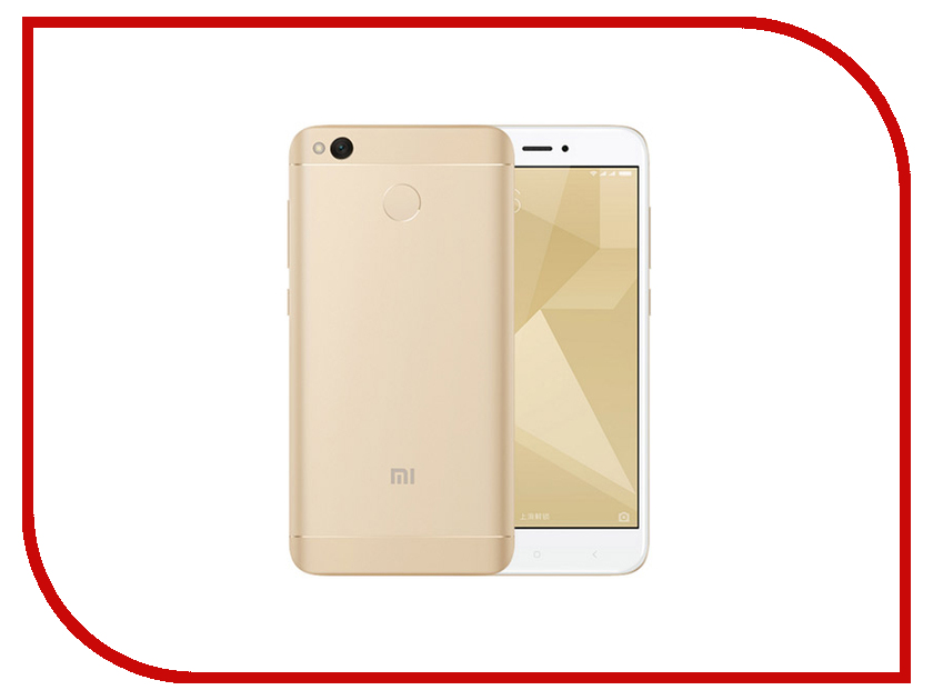Сотовый телефон Xiaomi Redmi 4X 3Gb RAM 32Gb Gold development of a long range wireless sensor node
