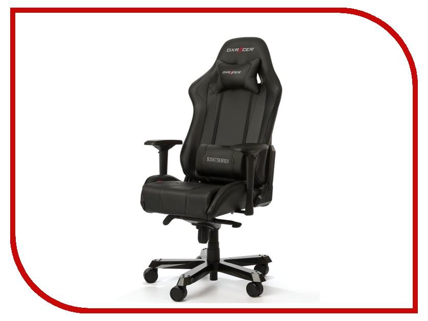 Компьютерное кресло 3