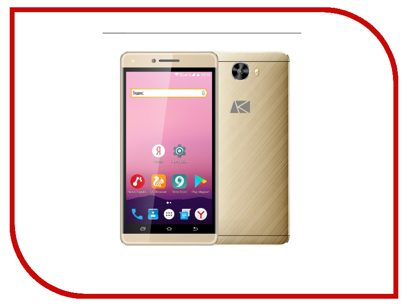 Сотовый телефон Ark Benefit S503 Max Gold ark impulse p2 grey