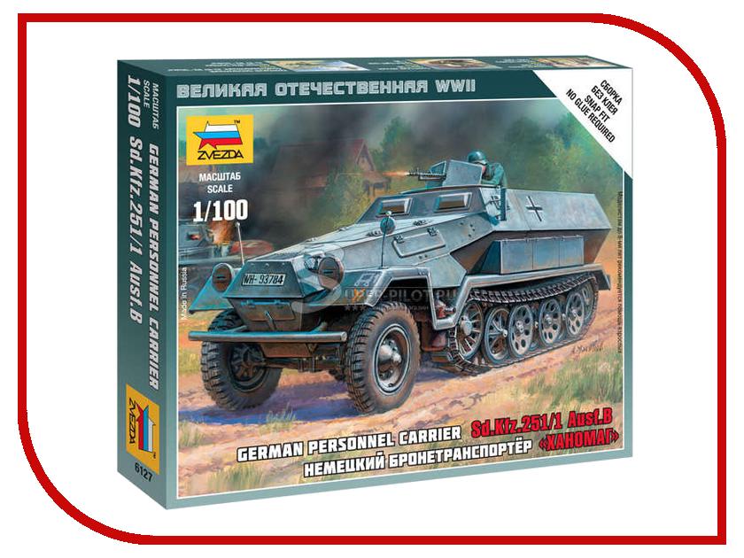 Сборная модель Zvezda Немецкий бронетранспортер Ханомаг 6127